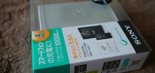 スマートフォン・スマホ・携帯・デジカメケース【メール便対応】すぐピカ 出し入れしながら画面をキレイにできる スマートフォンケース パープル DL001PU-1200 スマホケース
